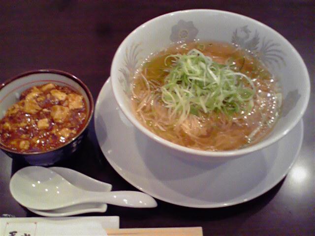 0610 天山マーボー豆腐丼