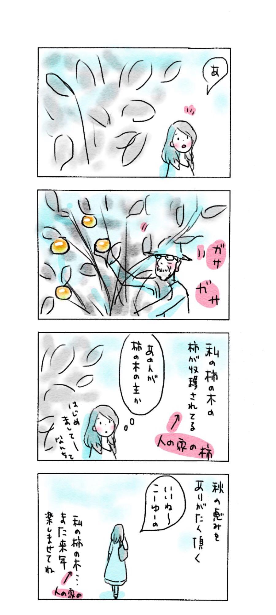 rblog-20181019183241-00.jpg