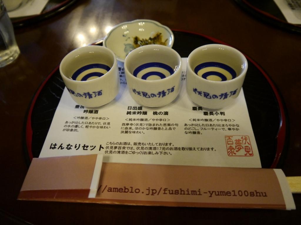 P1060722(夢百景).jpg