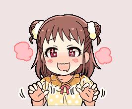 stamp_atsumi