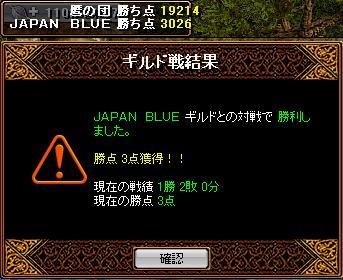 RedStone 12.02.09[01].JPG