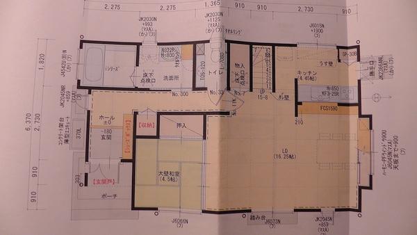 建築工事請負契約書の図面 一条工務店