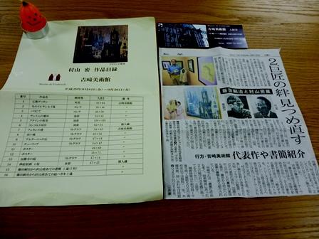 201710新聞.jpg