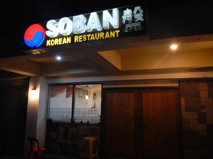 韓国家庭料理 ソナム - 太田/韓国料理【グンマガ】