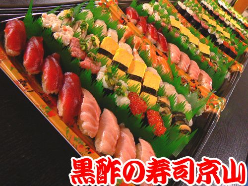 港区元麻布に美味しいお寿司を出前します