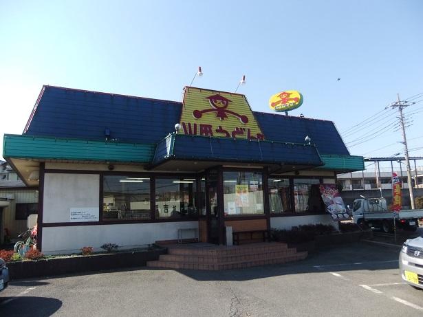 山田うどん和光北インター店
