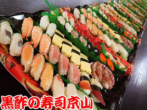 中央区日本橋小伝馬町納会のお寿司、予約受付中