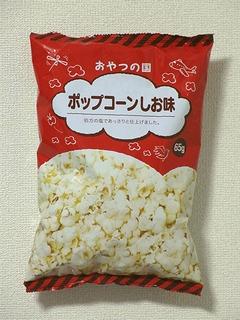 popcorn_10.jpg