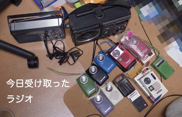20150310セカイモンラジオ.jpg
