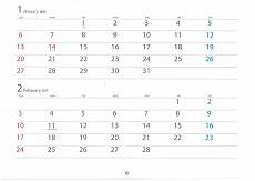 2013カレンダー6.jpg