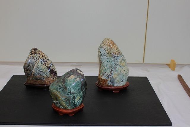 根尾孔雀石