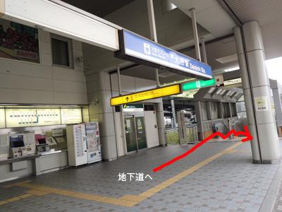 モノレール大日駅