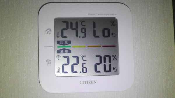 湿度20%以下 CITIZENコードレス温湿度計[THD501]