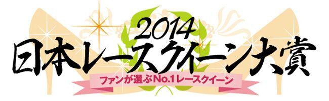 rblog-20141218221650-00.jpg
