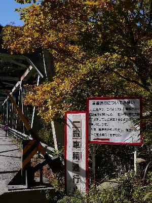 2012湯ノ湖2−4.JPG