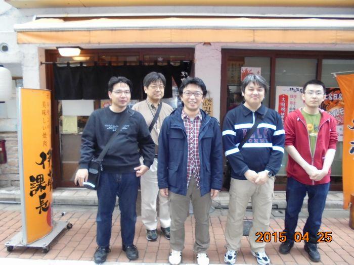 東京写真最初.jpg