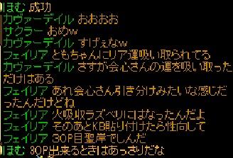 20160907丑7.jpg