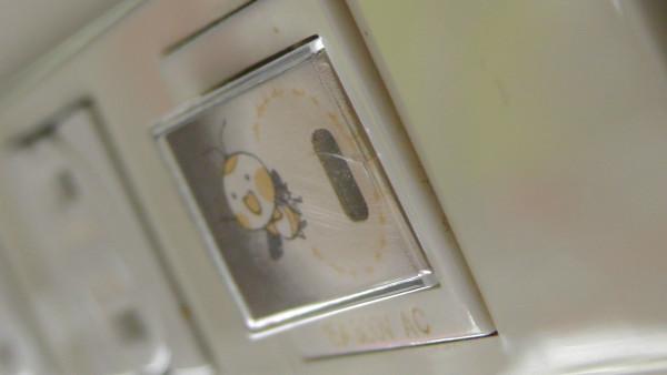 割れたスイッチ カバー WN9907 WN5052 パナソニック