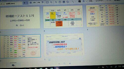 rblog-20171030114844-01.jpg