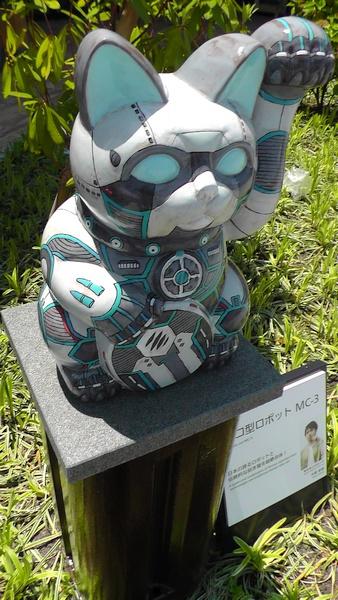 ネコ型ロボット ドラえもん 初音ミク 招き猫ストリート@イオンモール常滑