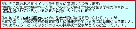 kujira7693-3.png