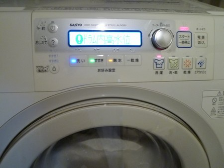 5洗濯機 1450.jpg