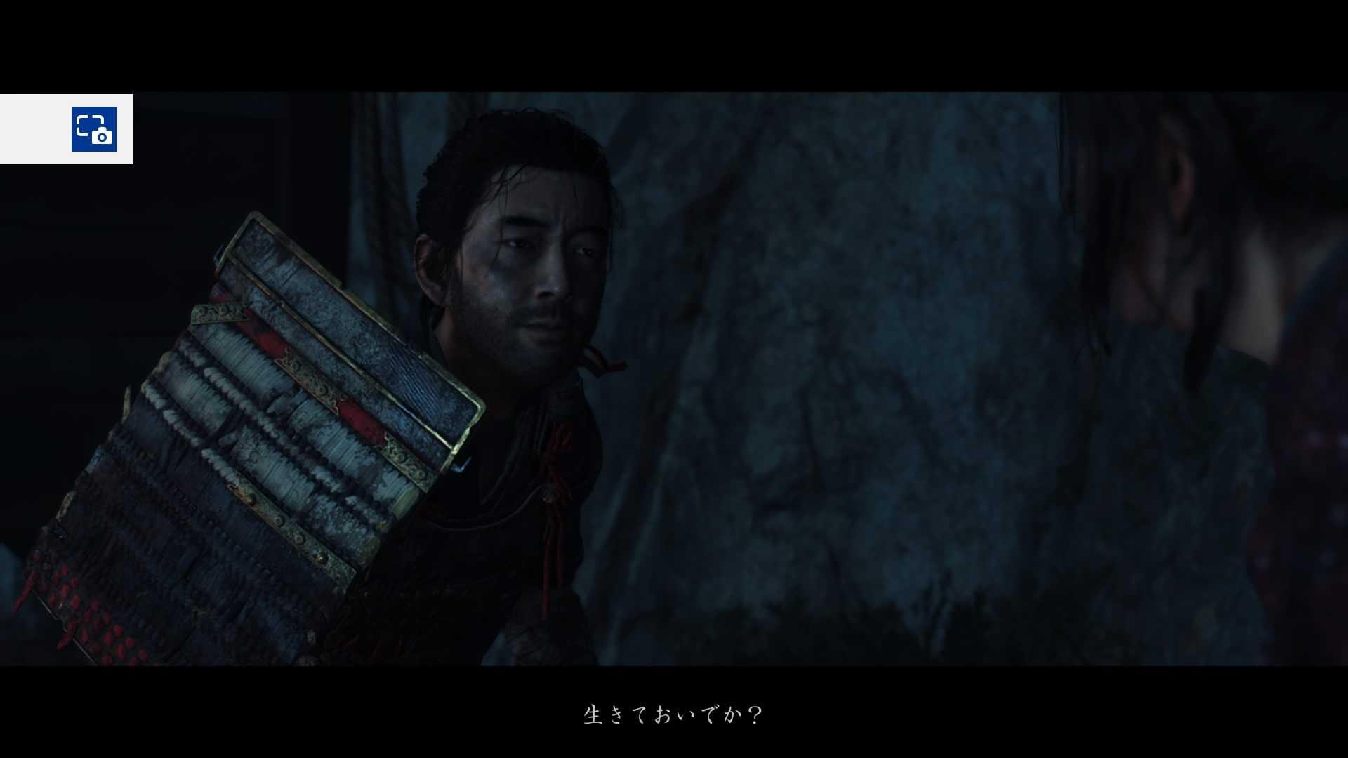 殺す 志村 オブ ゴースト ツシマ