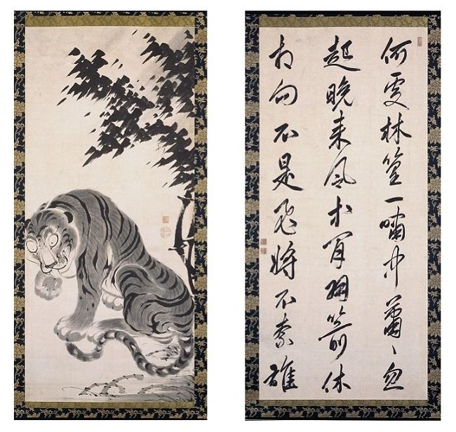 20170226-2竹虎図.jpg