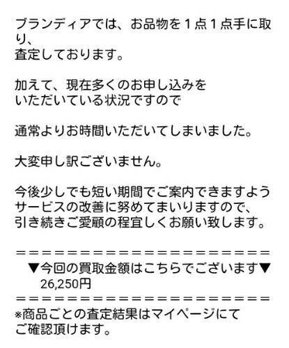 rblog-20170511083239-00.jpg