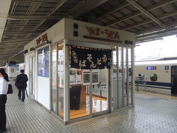 桃中軒@三島駅・新幹線