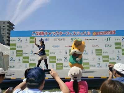 Sumida(5).jpg