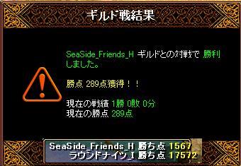 13.3.25.JPG