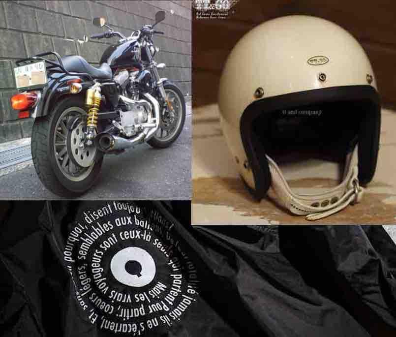 大阪 バイク 用品