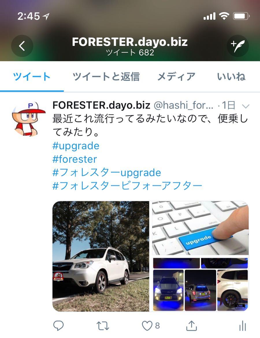 rblog-20180803025004-01.jpg