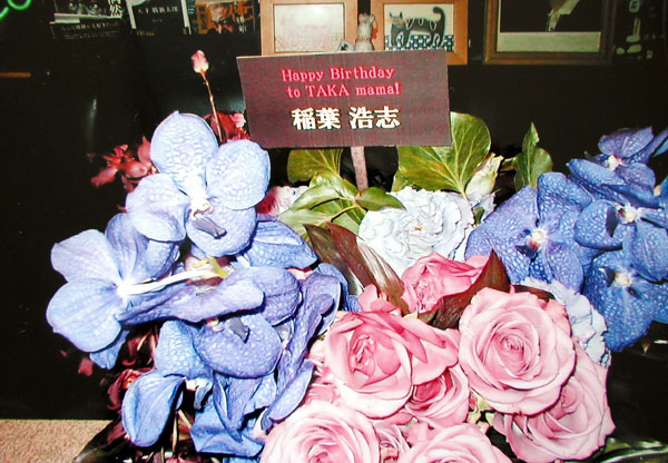 2012-12-22 稲葉さんからのお花 2.JPG