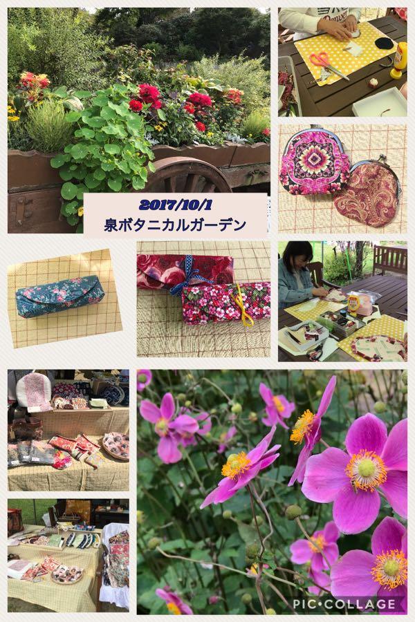 rblog-20171016133534-00.jpg