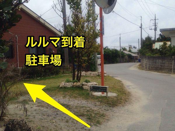 rblog-20140425113632-00.jpg