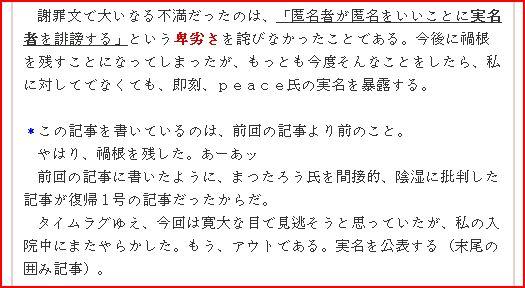 火の粉.1.JPG