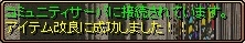 20130318006
