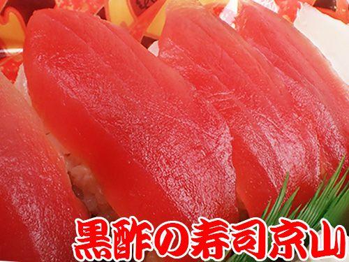 江戸川区 船堀 美味しい宅配寿司