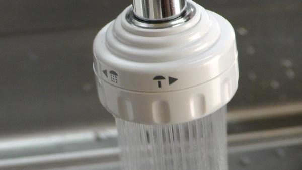 シャワー 水流の切り換え
