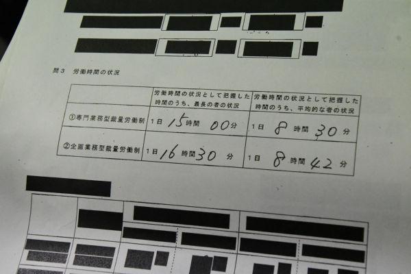 32箱ー田中龍作2.jpg