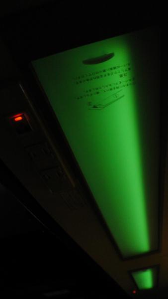 吊戸棚埋込照明 消灯時