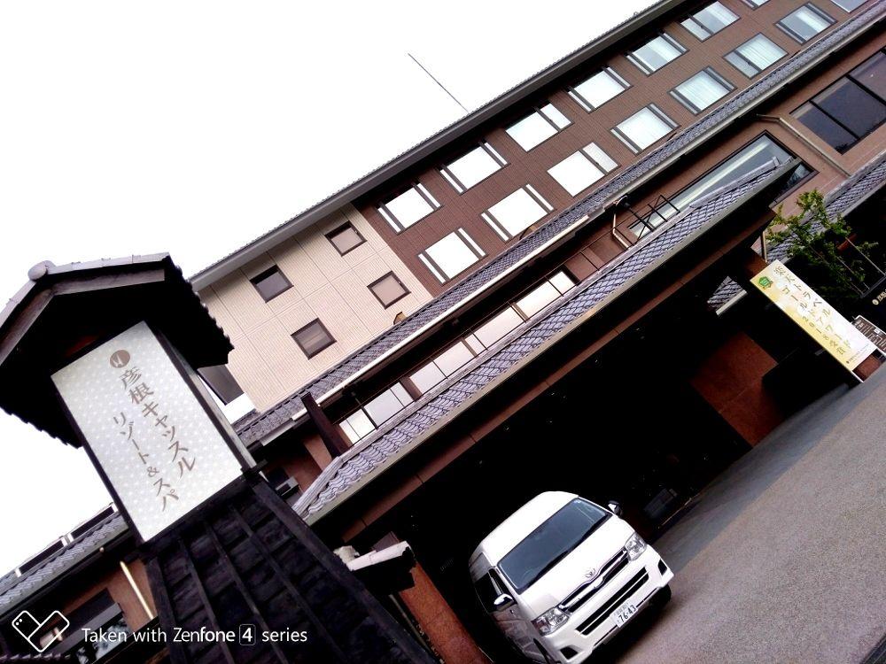 彦根キャッスル リゾート&スパ 城
