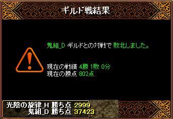 7.8Gv_2.JPG