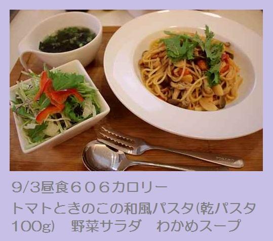 2015_0903_122226-IMG_5307.JPG
