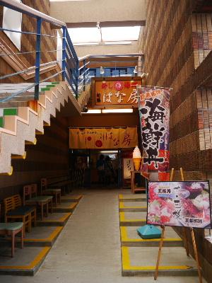2012南房総18.JPG
