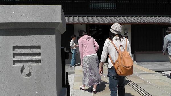 出入り口 MIM(MIZKAN MUSEUM:ミツカンミュージアム)自由見学