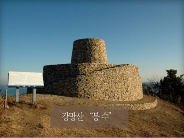韓国旅行、慶尚南道、巨済市、のろし