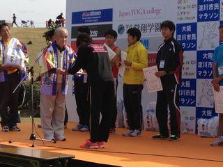 淀川マラソン表彰式121104